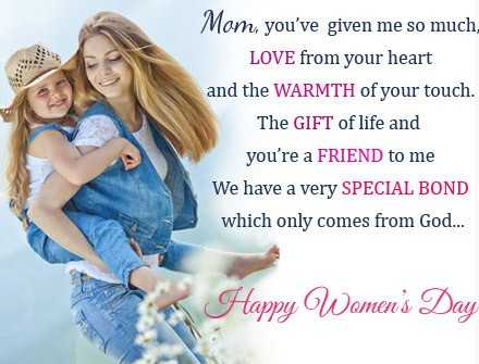 womens-day-sms-messages-images-with-quotes-for-mother