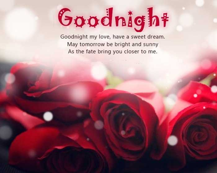 Good Night Quotes My Love Have A Sweet Dream