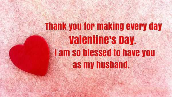 valentines-day-wishes-for-husband