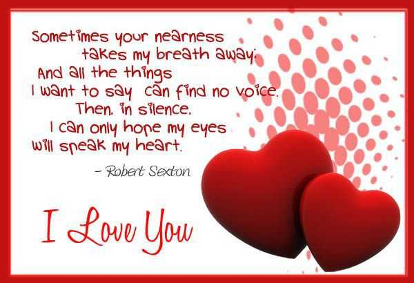 best quotes about love My eyes speak my heart Inspiring Love Quotes