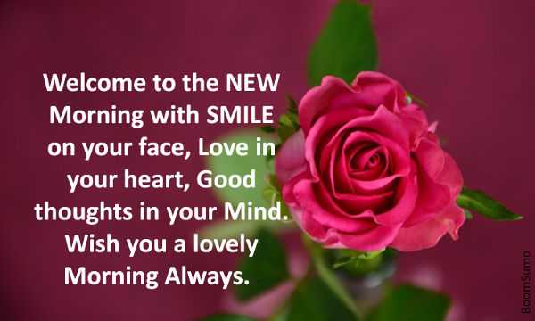 Good Morning Quotes: Good Thoughts New Morning Smile Your