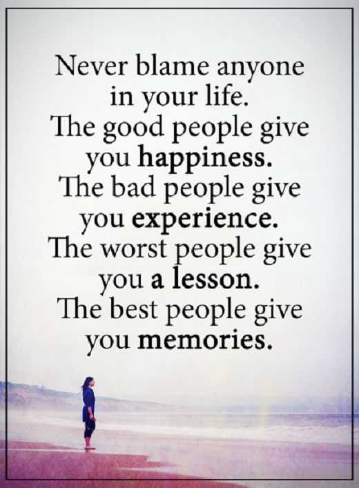 Inspirational Quotes About Positive Thoughts Why Never Blame Anyone Don T Trust Someone Boom Sumo