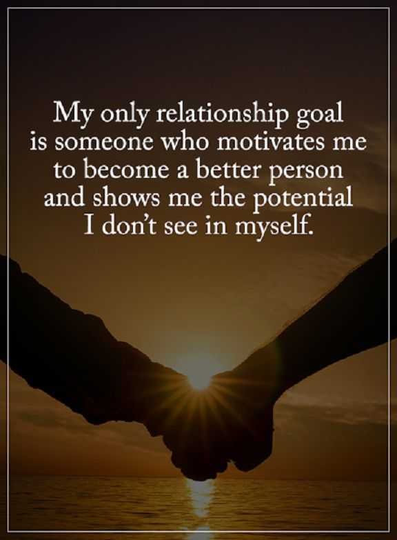 Best Relationship quotes Relationships Finding a Best Person, keep it