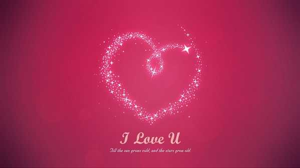 Love Quotes About Love Messages I Love you Still The Sun