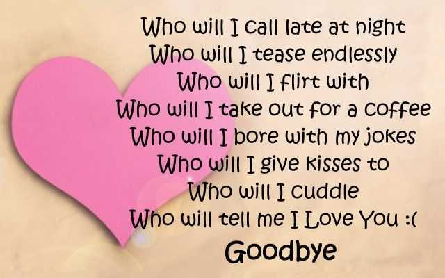 Sad Love Poems When Love Turns To Sadness Goodbye