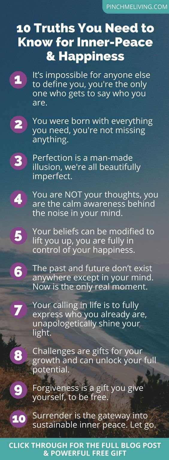 11 Inspiring Quotes About Life 1