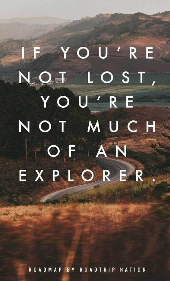 86 Inspirational Quotes to Inspire Your Inner Wanderlust 1