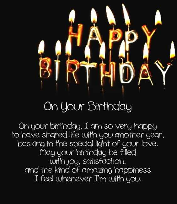 Admirable 40 Friends Forever Quotes Best Birthday Wishes For Your Best Personalised Birthday Cards Paralily Jamesorg