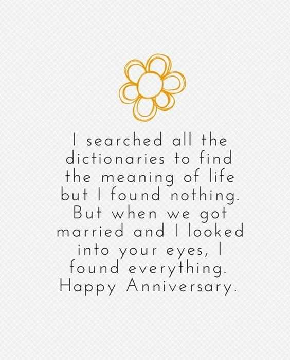 97 Anniversary Quotes For Him 4