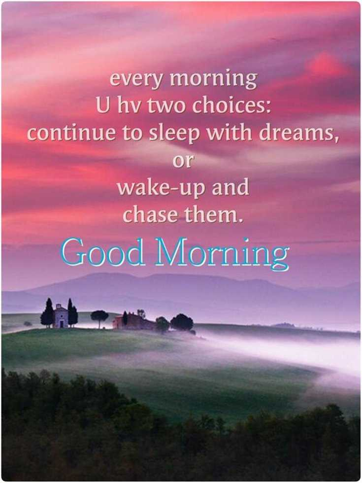 56 Good Morning Quotes and Wishes with Beautiful Images 21