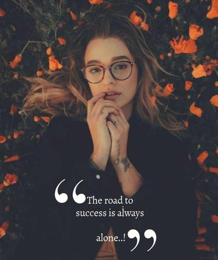60 Short Motivational Quotes for Success and Achievement 38