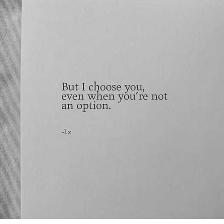 Cute Crush Quotes on choose