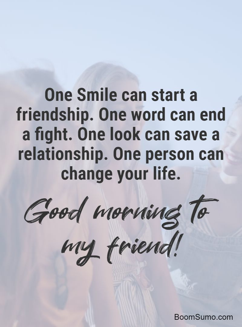 sweet good morning messages for friends 1